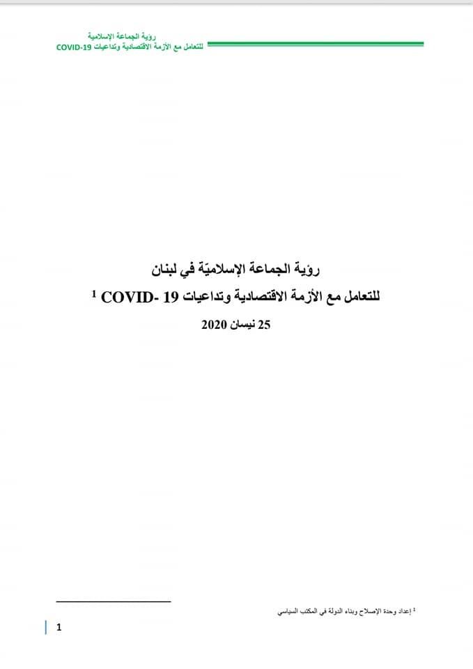 Depositphotos_3381924_original